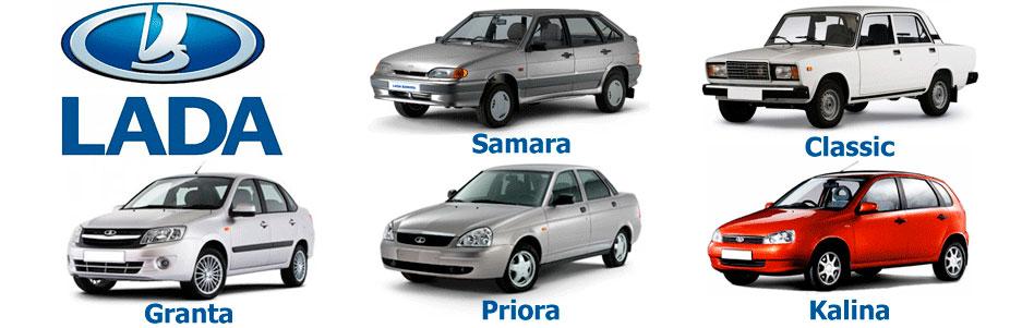 Продажа автомобиля Lada 2114 Samara 2009 Санкт-Петербург, м.Проспект Большевиков